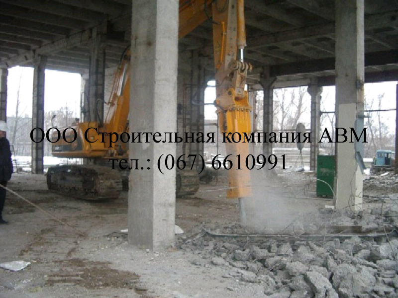 Демонтаж бетонных площадок