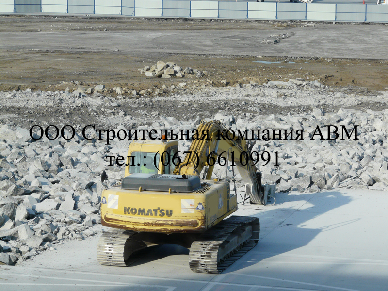 Демонтаж разрушение бетонных площадок