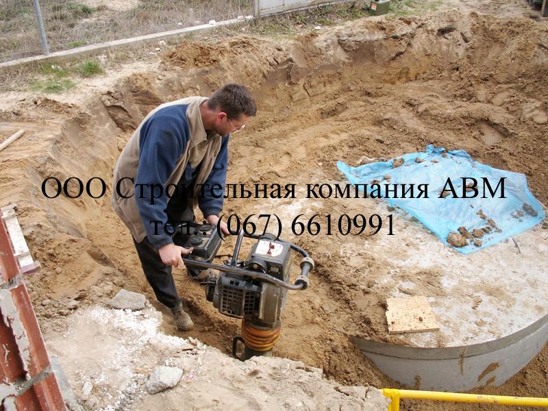 Уплотнение грунта