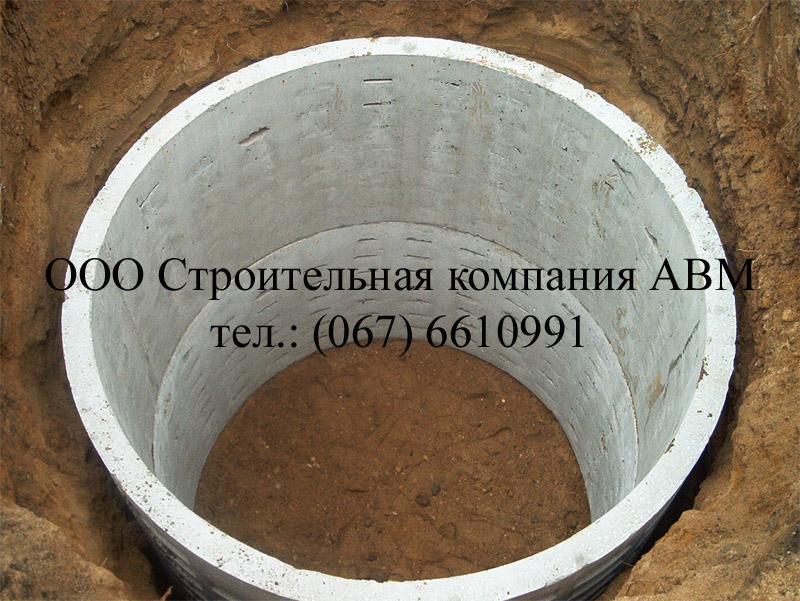 Монтаж железобетонных колец