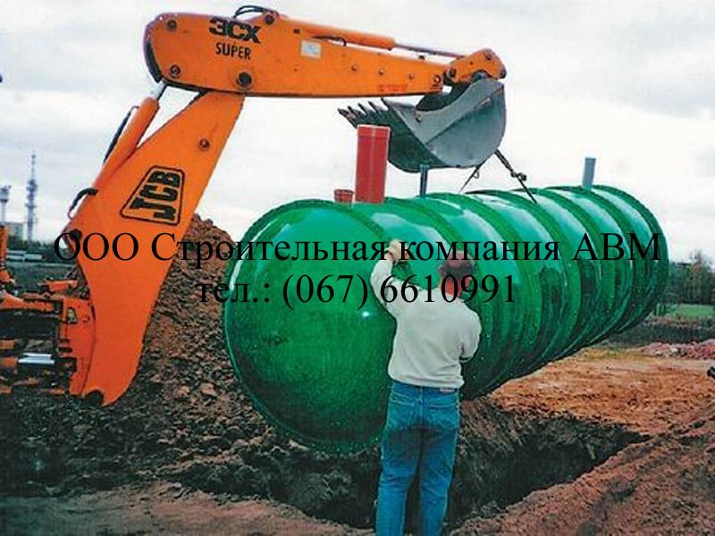 Монтаж автономной канализации