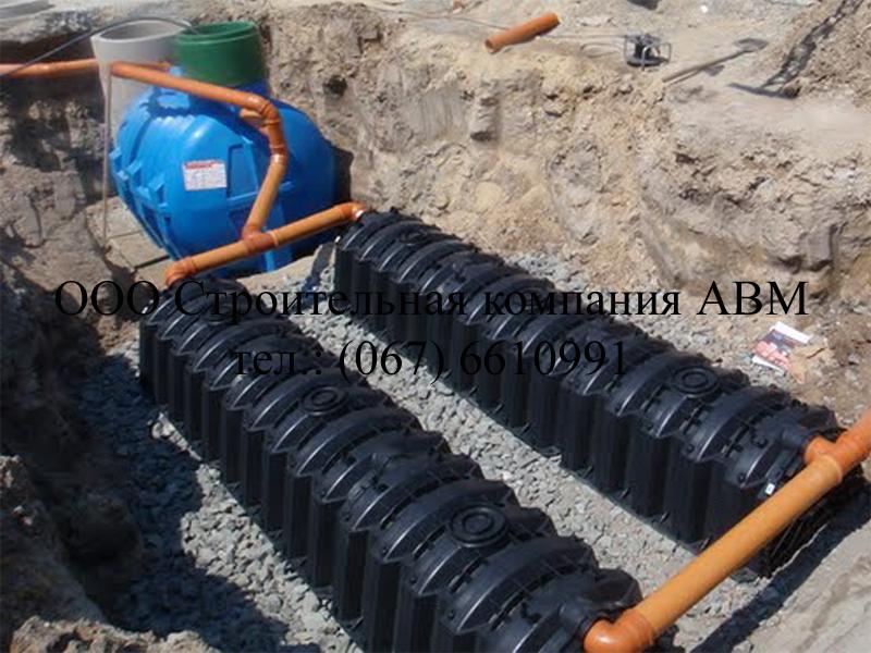 Монтаж автономной канализации, Киев