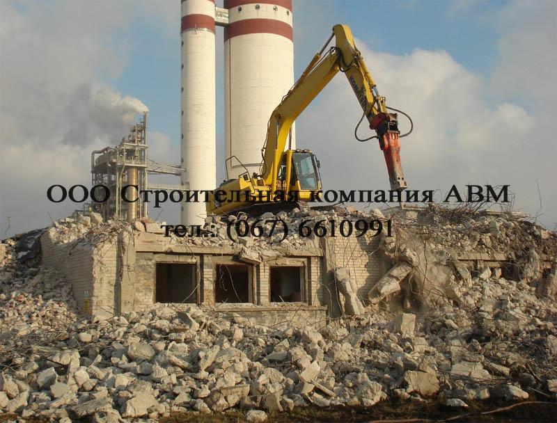 Промышленный демонтаж здания