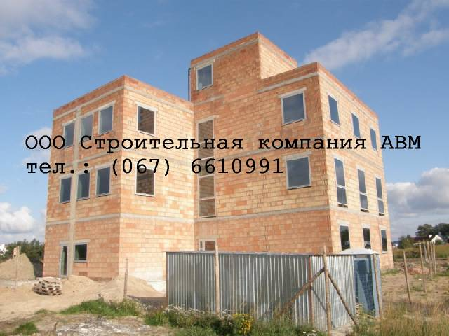 Строительство офиса