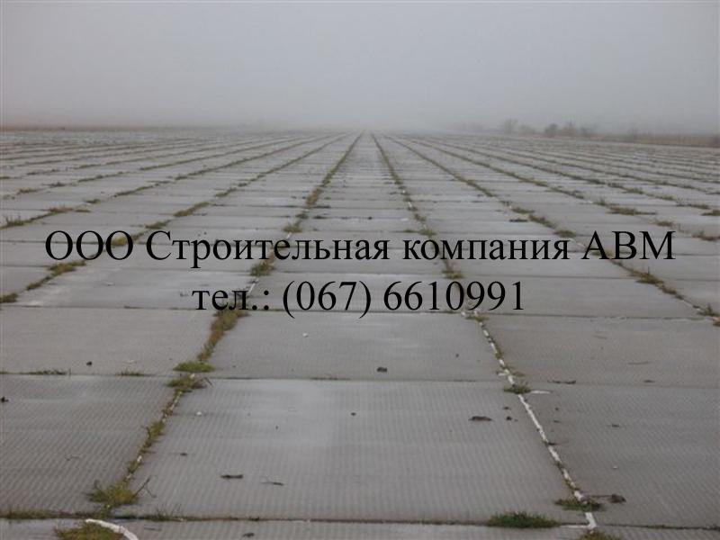 Плиты аэродромные ПАГ-14, ПАГ-18